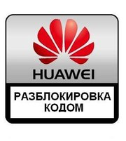 Разблокировка Huawei ZTE Alcatel HTC Blackberry Motorola Lg