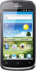 Продам новый в упаковке смартфон Huawei U8815 Ascend G300 цвет – белый