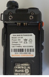 баофенг uv5r (модуль) новый продам